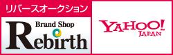 リバースオークション(Yahoo!オークション店)